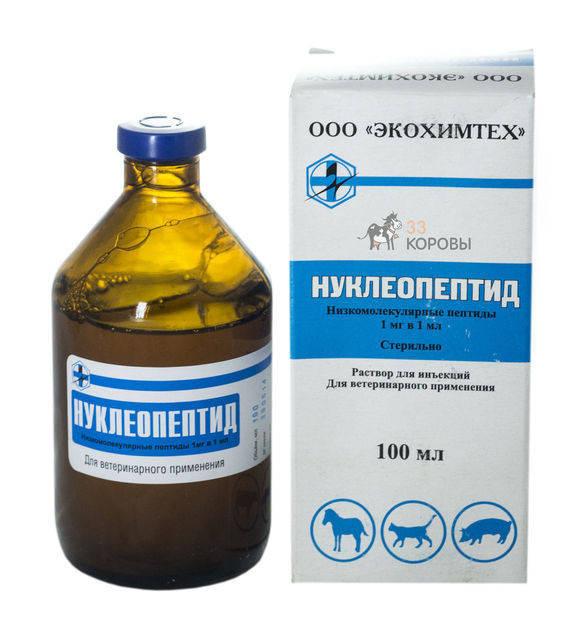 Рекламный текст про препарат Нуклеопептид для интернет магазина Кроликам