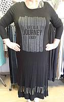 """Платье женское большого размера """"Фигурное плечо"""""""