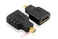 Переходник конвертер HDMI - micro HDMI наличие