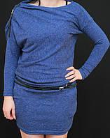 Платье ангора синее, фото 1