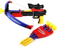 Детский арбалет со стрелами и мишенью 968