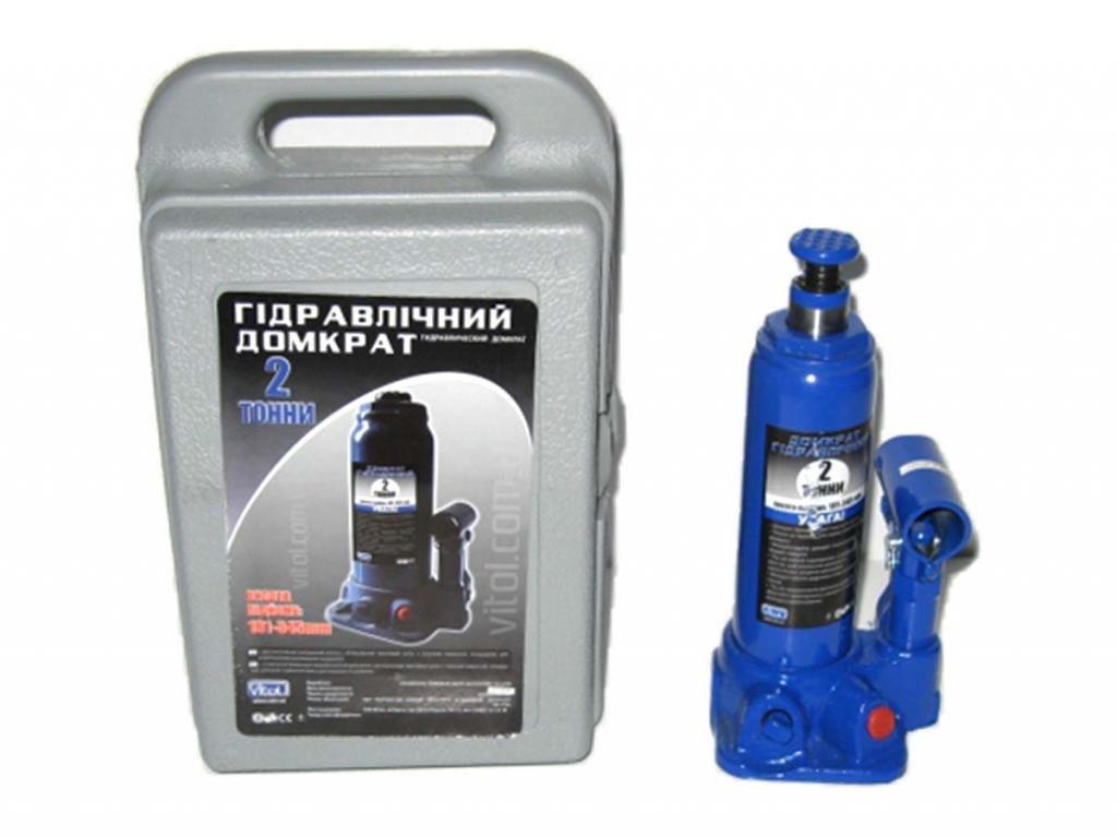Домкрат гидравличесский бутылка 2т чемодан Т90204S