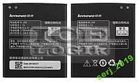 Батарея BL198 Lenovo K860, K860i, S880i, S890