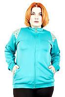 Мастерка женская большого размера 213 (4 цвета), женская спортивная кофта для полных, дропшиппинг