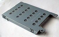 159 Корзина HDD Acer 5534 5734 5516 5517 5520 5680 5315 4730 5520G eMachines G725 E725 E627 Е527 Е525