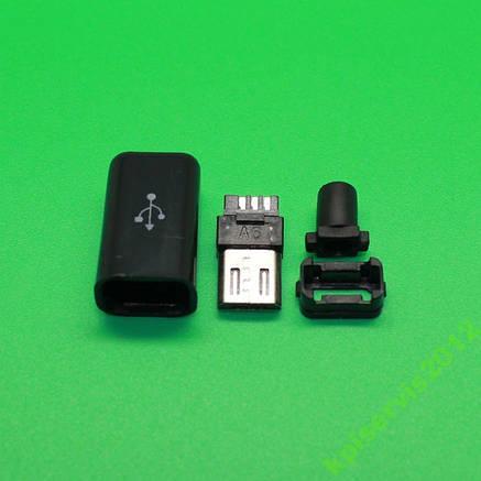 Штекер  micro USB разборный, 5pin., фото 2