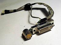 156 S-Video + DVI Fujitsu-Siemens M1437G M3438G A1667G , фото 1