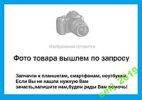 Тачскрин ,сенсор Samsung S5620 white Copy