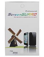 Защитная пленка  для iPhone 5/5S, антибликовая