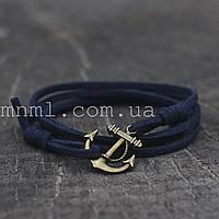 Кожаный браслет на руку с якорем темно-синий