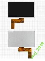 Дисплей для автонавигатора GPS 7,0' 40 pin
