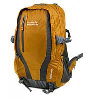 Рюкзак Туристический нейлон Royal Mountain 8331 yellow, качественный рюкзак