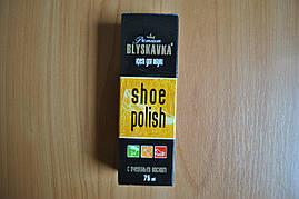 Крем для обуви Blyskavka 75 мл