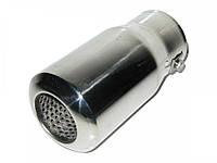Насадка наконечник глушителя 0612 (40-55мм) нержавейка тюнинг на выхлопную трубу глушитель универсальная