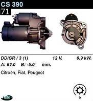 Стартер Peugeot 106 206 307 Berlingo Citroen C-4 C3 C2 Xsara Saxo Partner 1. 1 1.4 1.6 16V /0, 9кВт z9/ CS390