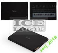Батарея для HTC S510e Desire S Li-ion 3.7V 1450mA