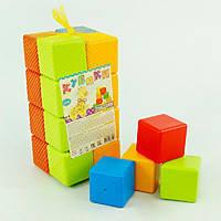 """Набор кубиков 1-060 16 шт. (5) """"MASTERPLAY"""""""