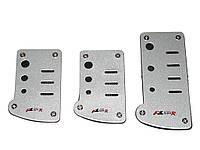 Накладки на педали KK-128 silver/black