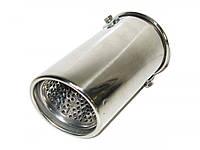 Насадка наконечник глушителя HJ-C003 нержавейка тюнинг на выхлопную трубу глушитель универсальная