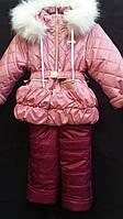 Зимний полукомбинезон и куртка для девочки, рост 92-104