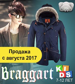 "Парка детская, Braggart - ""Parka"""