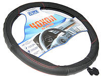 Кожаная оплетка чехол на руль размер M (37-38 см) кожа 2514 черная с перфорированной встав (авто автомобиля)