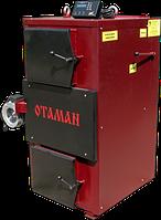 Твердотопливный котел - утилизатор длительного горения OTAMAN 150