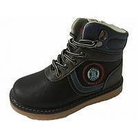 Ботинки для  мальчика Clibee F586 черный (31-36)