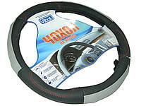 Кожаная оплетка чехол на руль размер M (37-38 см) кожа 5708(BK/GY) черная/перфорир. серые (авто автомобиля)