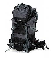 Рюкзак Туристический нейлон Royal Mountain 8330 black, рюкзак качественный вместительный