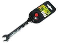 Ключ рожково-трещоточный с карданом 13 мм Alloid