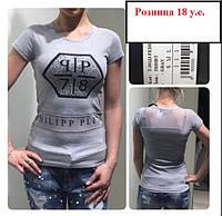 Модная футболка  Amnesia Турция