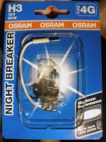 Галогенка H3 OSRAM 12V 55W +90% 64151 NBP