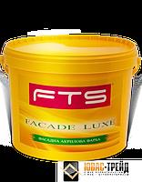 TM FTS FACADE LUXE - фасадная акриловая краска (ТМ ФТС Фасаде Люкс ) 10 л.