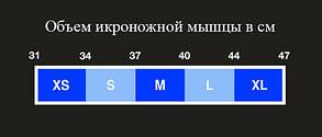 Компрессионные гетры SKINS B59052087, фото 2