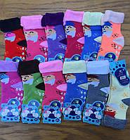 Носки с тормозами на махре, детские зимние носочки