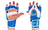 Перчатки для смешанных единоборств MMA Кожа RIVAL  ( M, L, XL)