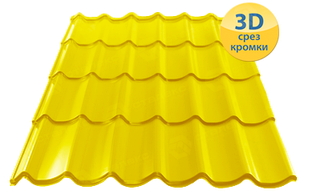 Металлочерепица ATLANTA350/15 PE(глянец) 0.45мм Украина