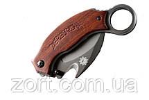 Нож складной, механический Керамбит X52, фото 2
