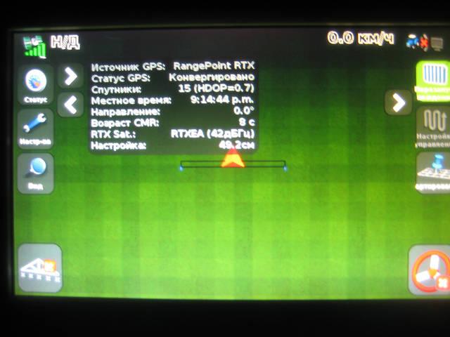 Подключение сервиса Trimble RTX Range Point