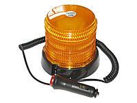 Мигалка светодиодная 122.5*92.3*111.5 24V 36LED маяк проблесковый маяк для спецтехники