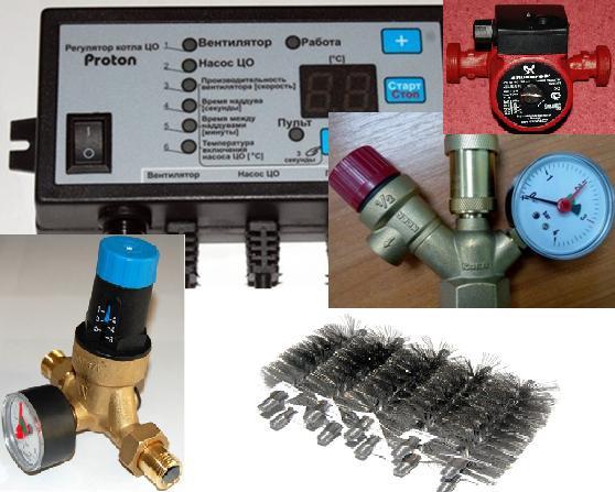 Основные узлы системы отопления и сопутствующие товары