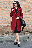 Пальто женское однотонное 062 (6 цветов), кашемировое женское пальто, пальто женское из кашемира, дропшиппинг