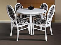 Стол деревянный раскладной гостиная+кухня Элис 100(+40)х100х75 (белый)