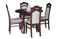 Стол кухонный деревянный раскладной Элис 100(+40)х100х75 (орех)