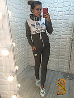 Женский спортивный костюм Адидас 4 цвета БАТАЛ