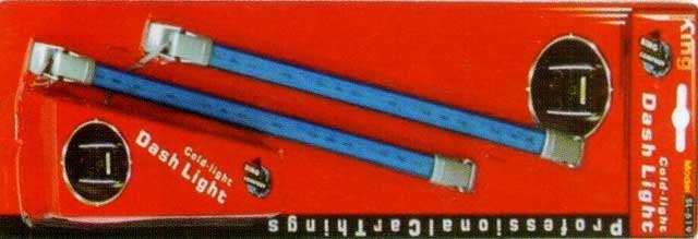 Подсветка SL-619 LED blue длинная в прикуриват.