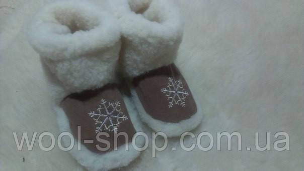 """Чуні """"1 Сніжинка"""" з натуральної овечої вовни"""