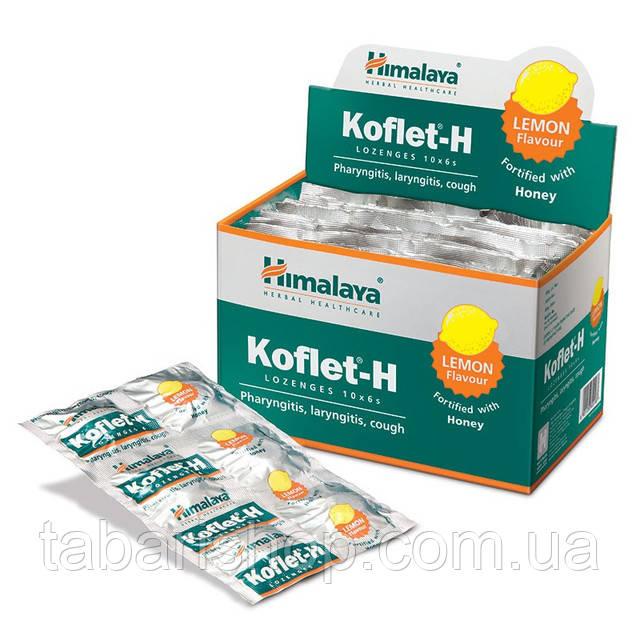 Леденцы от кашля Koflet-H с ароматом лимона