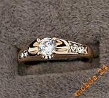 Кольцо с цирконами 18K покрытие золотом, фото 5